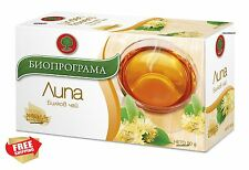 100 % Organic natural LINDEN FLOWERS Herbal Tea Bioprograme Calming Relaxing