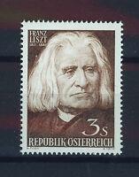 AUSTRIA 1961  MNH  SC.674 Franz Liszt,composer