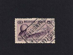 Belgium-1947 New Drawing Parcel Post (E2)