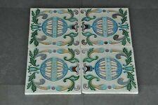 4 Pc Vintage Majolica Decorative Ball Art Nouveau Architecture Tiles , Japan