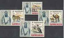 Timbres Animaux Fujeira service PA ** 1/4 ** lot 16426