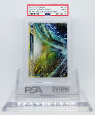 POKEMON HGSS LUGIA LEGEND TOP 113/123 HOLO FOIL CARD PSA 9 MINT #28343742