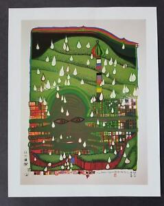 "Friedensreich Hundertwasser ""Green Power"" Mounted Offset Lithograph 1986"