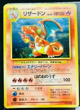 VG/EX CD Promo Charizard Holo Japanese Pokemon Card SEE OTHER AUCTION H03