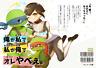 Teenage Mutant Ninja Turtles doujinshi Raph & Leo & Karai (B5 22pages) TMNT Ore