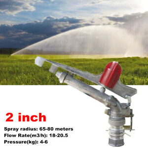 "2"" 360° Adjustable Impact Sprinkler Large Area Water Irrigation Spray Alloy 1PCS"