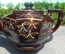 Vintage JAPAN REDWARE TEAPOT Hand Painted Colorful Decor Brown Betty Style Vtg