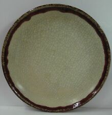 Pier One CRACKLE COLLECTION Salad Plate - Multiple Available