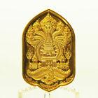 Thai Amulet Buddha Pathwithat Kaiyasit Phayanak Naga Coin Brass V Kathin61