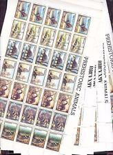 Georgia-Abkhazia  1993 MNH  ten sheet+ten s/sh.DINO.See scan.Low Price.