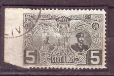 1907 Bulgaria ERROR Ferdinand royalty imperforated left used