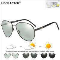 Men Polarized Photochromic Sunglasses Outdoor Driving Transition Lens Glasses