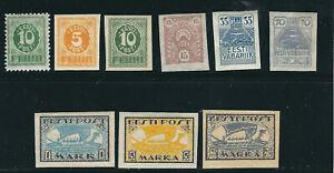 Estonia Stamps 2 37 (no 36) Mi 6-13, 24B MH F/VF 1919-20 SCV
