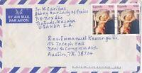 UG71) UGANDA 1997 - CHRISTMAS: MADONNA OF THE LOGGIA