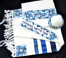 "set Tallit+kippa+bag Embroidered Raw Silk 19X70"" Emanuel Man/Women Magen David"