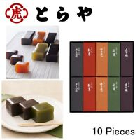 TORAYA Japanese Confectionery WAGASHI Sweet Azuki-bean Jelly YOKAN (10pc) 091807