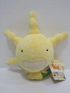 """Moyashimon Moyasimon Tales of Agriculture Taito 6"""" TAG Plush Toy japan"""