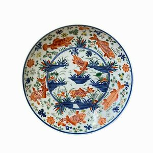 Chinese Museum Orange Fishes Painting White Porcelain Charger Plate ws1503