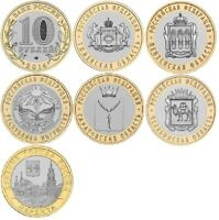 SET 2014  6 BI-METALLIC RUSSIAN COINS 10 RUBLES REGIONS ANCIENT CITIES OF RUSSIA