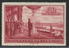 China Stamp 1959 C71 10th Anniv. of Founding of PRC (5th Set) MNH