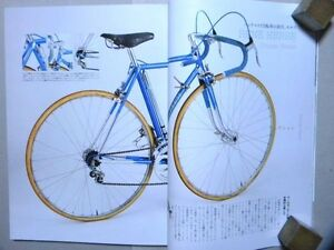 STEEL ROAD BIKE BOOK JAPAN Pipe catalog SCM Classic road racer collection