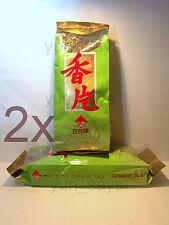 2 x chemin choy brand-haute qualité jasmine tea 200g/7oz * 400g total loose leaf *