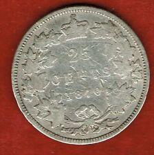 CANADA 1870  .TWENTY FIVE CENTS SILVER   QUEEN VICTORIA .MINTAGE 900,000
