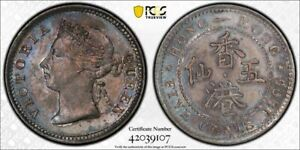 Hong Kong Queen Victoria silver 5 cents 1895 toned about uncirculated PCGS AU58