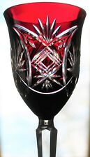 "Beautiful Vintage Bohemian Czech Ruby Cut To Clear 8 1/2"" Tall Wine Glass Hock"