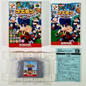 1999 Nintendo 64 GOEMON MONONOKE SUGOROKU jap. Konami/Mario Party/Mystical Ninja
