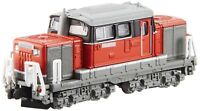 Bandai 963635 B-Train Shorty Diesel Locomotive Type DD51 JFR Color N scale
