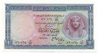 Egypt Egyptian Banknote National Bank 1 Pound 1960 P30 UNC Tutankhamen Sig 4