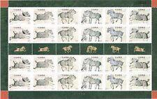 China Scott # 3145 Horses, Zhaoling Mausoleum Uncut Stamp Sheet MNH