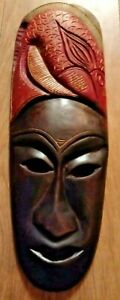 Hand Carved Wooden Tribal Mask Wall Hanging Art 42cm Length