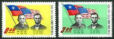 CHINA - CINA TAIWAN (ROC) - 1959 - 150° della nascita di Abraham Lincoln