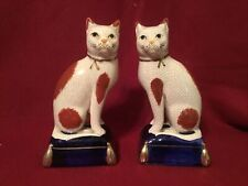 Fitz & Floyd Porcelain Cats Figurine BookEnds Crackle Finish With Box New Japan