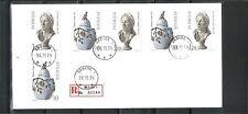 Nicht bestimmte ungeprüfte Briefmarken aus Europa als Einzelmarke