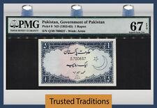 TT PK 9 1953-63 PAKISTAN STATE BANK 1 RUPEE PMG 67 EPQ SUPERB GEM UNC NONE FINER