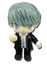 "New Authentic Yu Narukami 9"" Stuffed Plush Doll - GE-52501 - Persona 4 Golden"