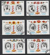 Sharjah 3080 - 1971 proclamación sin publicar Juego de 6 CTO Usado