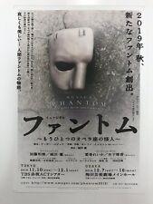 PHANTOM THE MUSICAL 2019 Osaka Japanese musical Flyer Yu Shirota Kazuki Kato