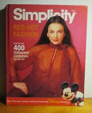 """Simplicity PATTERN STORE COUNTER CATALOG Winter 2000 SIZE 8.75"""" 11"""" 984 pages"""