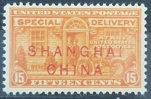 Stamps US. Offices in China, Mint Very Rare # 05