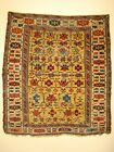 Antique Yellow Ground Caucasian Chichi Rug Early Fragment