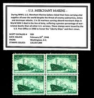 1946 - MERCHANT MARINE- Mint NH, Block of Four Vintage U.S. Postage Stamps
