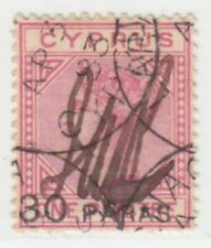 CYPRUS 1882 ISSUE 30 PARAS USED SG.24 = SCOTT 17 WITH INITIALS (J.A.BULNER) RRR