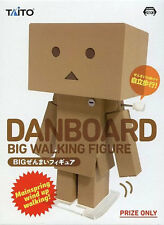 NEW Taito Danboard Big Mainspring Wind-Up Figure 14cm TAI69600 US Seller