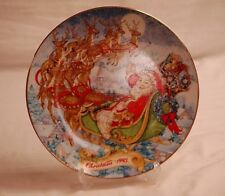 Old Vintage 1993 Avon Christmas Plate w 22K Gold Trim Special Christmas Delivery