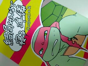 Teenage Mutant Ninja Turtles doujinshi (L + D + M) x R (A5 20pages) TMNT neru