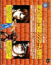 Rushing Beat Super Aleste Super Famicom JAPANESE GAME MAGAZINE PROMO CLIPPING